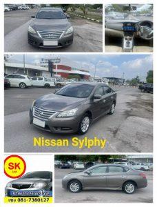 รถเช่าหาดใหญ่ Nissan Sylphy